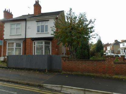 2 Bedrooms Semi Detached House for sale in Wigston Lane, Aylestone, Leicester