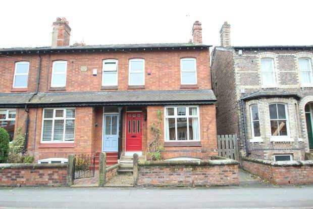 2 Bedrooms End Of Terrace House for sale in Navigation Road, Altrincham