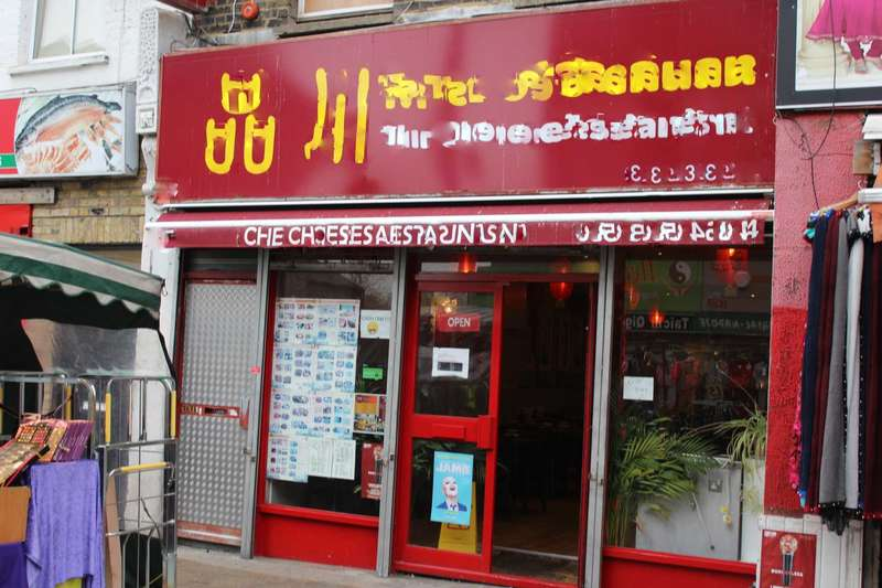 Restaurant Commercial for sale in Walthamstow High Street, London