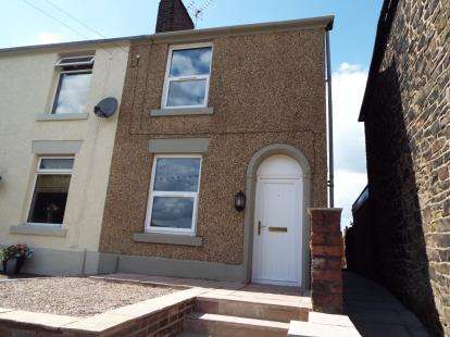 2 Bedrooms Semi Detached House for sale in Railway Road, Adlington, Chorley, Lancashire