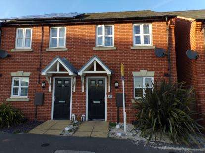 2 Bedrooms Semi Detached House for sale in East Street, Warsop Vale, Mansfield, Nottinghamshire