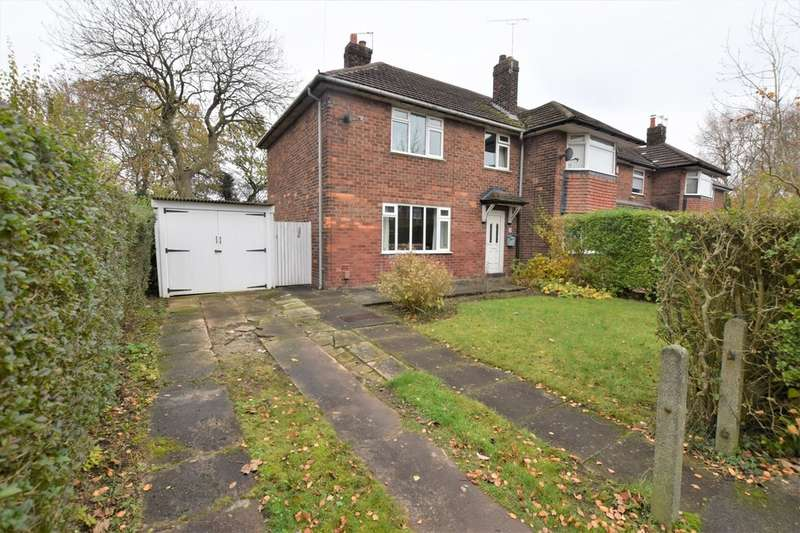 3 Bedrooms End Of Terrace House for sale in Woodstock Avenue, Cheadle Hulme