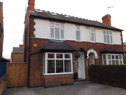 4 Bedrooms Semi Detached House for sale in Trent Boulevard, West Bridgford, Nottingham, Nottinghamshire