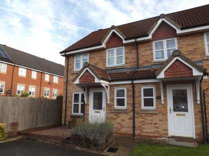 3 Bedrooms End Of Terrace House for sale in Primula Close, Bold, St. Helens, Merseyside, WA9