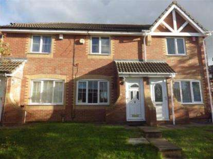 2 Bedrooms Terraced House for sale in Langley Road, Oldbury, West Midlands