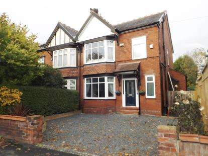 3 Bedrooms Semi Detached House for sale in Woodsmoor Lane, Woodsmoor, Stockport, Cheshire