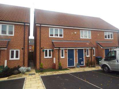 2 Bedrooms End Of Terrace House for sale in Auburndale Avenue, Coventry, West Midlands