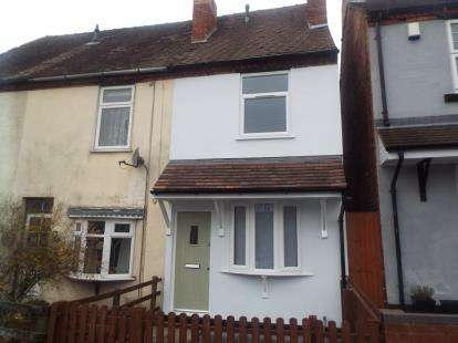 2 Bedrooms End Of Terrace House for sale in Wimblebury Road, Heath Hayes, Cannock, Staffordshire
