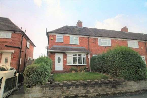 3 Bedrooms End Of Terrace House for sale in Carisbrooke Road, Wednesbury