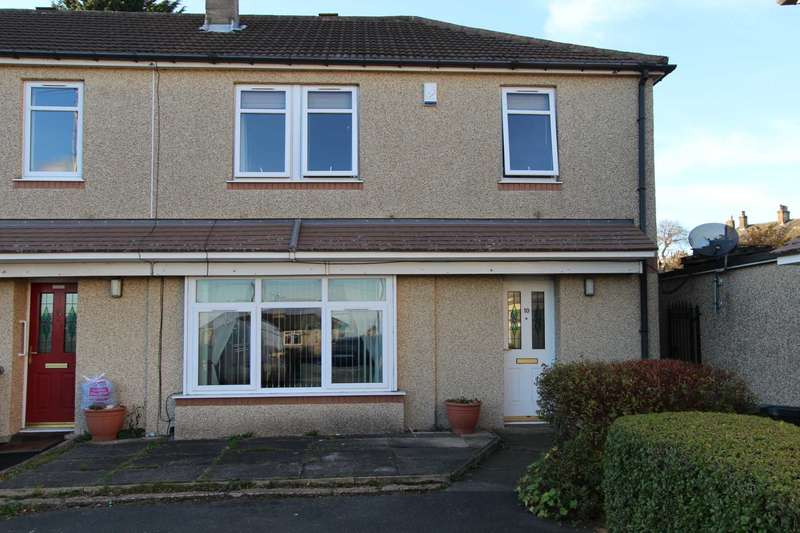 3 Bedrooms End Of Terrace House for sale in Elm Tree Gardens, Bradford