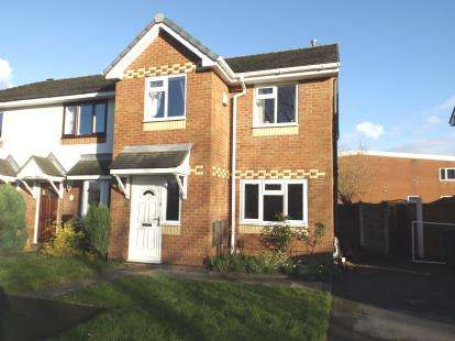 3 Bedrooms End Of Terrace House for sale in Old Croft Mews, Offerton, Stockport, Cheshire