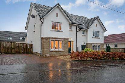 3 Bedrooms Semi Detached House for sale in Dunmore Street, Balfron