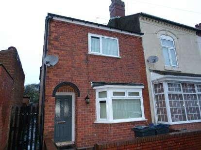 3 Bedrooms End Of Terrace House for sale in Kingsley Road, Balsall Heath, Birmingham, West Midlands