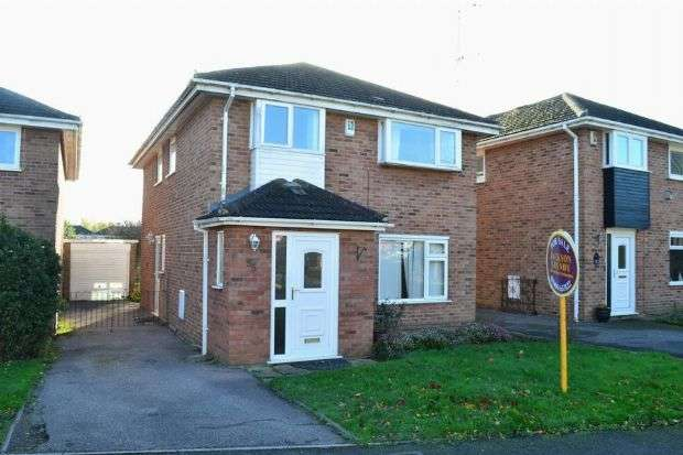 4 Bedrooms Detached House for sale in Cavendish Drive, Langlands, Northampton NN3 3HL