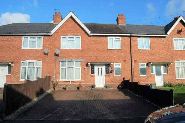 2 Bedrooms Terraced House for sale in Briton Gardens, Abington, Northampton NN3 2BT
