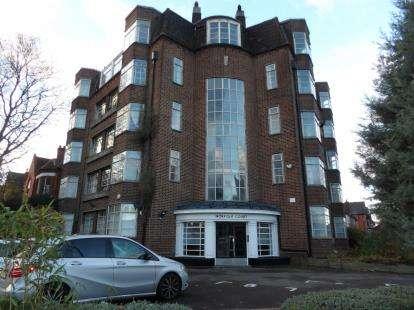 4 Bedrooms Flat for sale in Norfolk Court, Hagley Road, Birmingham, West Midlands
