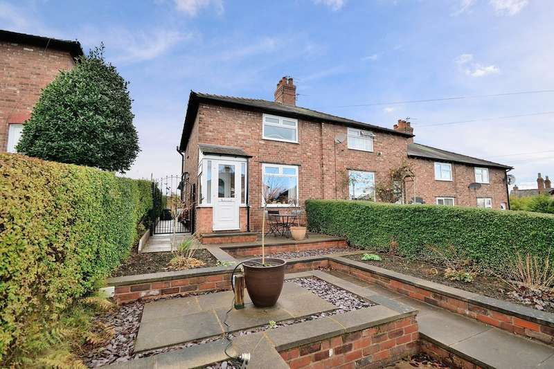 2 Bedrooms End Of Terrace House for sale in Barsbank Lane, Lymm, Warrington