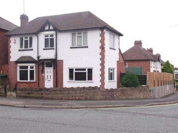 3 Bedrooms Detached House for sale in Heath Lane, West Bromwich, Birmingham