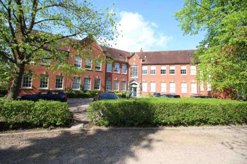 2 Bedrooms Flat for sale in The Oval, Stafford, ST17