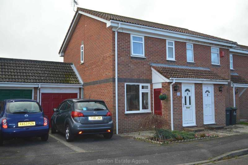 2 Bedrooms End Of Terrace House for sale in Heather Close, Carisbrooke Green