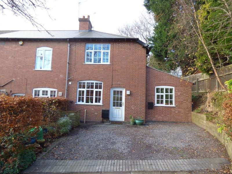 3 Bedrooms End Of Terrace House for sale in North Pathway, Harborne, Birmingham, B17 9EJ