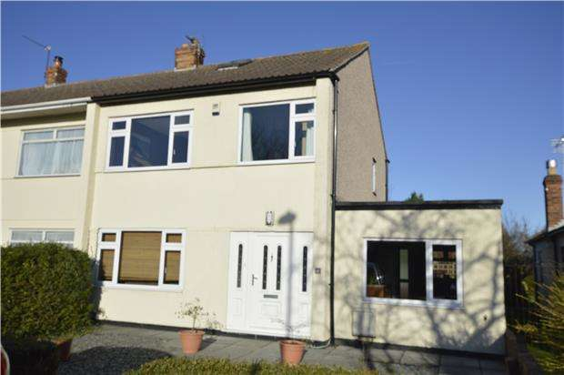 4 Bedrooms End Of Terrace House for sale in Colston Close, Winterbourne Down, BRISTOL, BS36 1EW