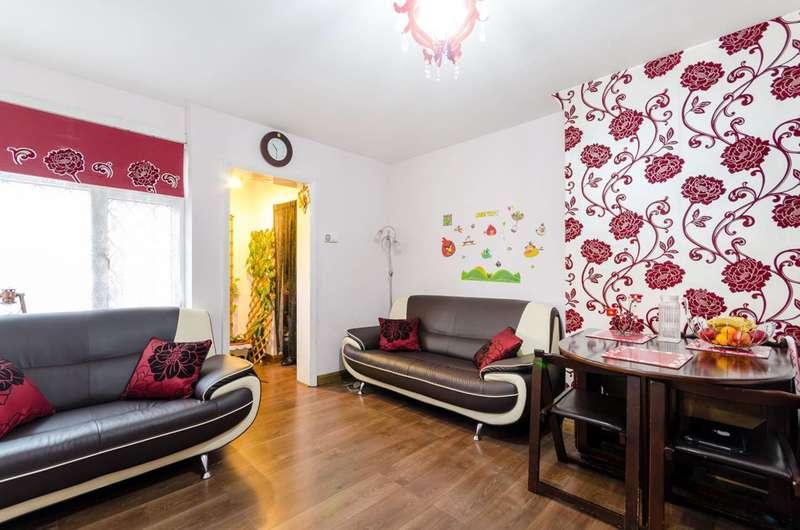 2 Bedrooms Maisonette Flat for sale in Barnard Gardens, New Malden, KT3