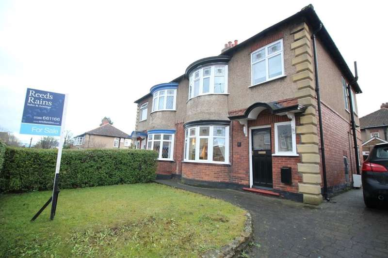 3 Bedrooms Semi Detached House for sale in St. Andrews Road, Bishop Auckland, DL14