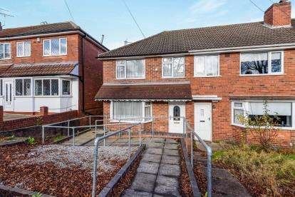 3 Bedrooms End Of Terrace House for sale in Longstone Road, Birmingham, West Midlands