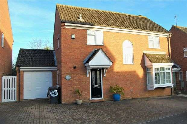 4 Bedrooms Detached House for sale in Princess Close, Abington Vale, Northampton NN3 3NR