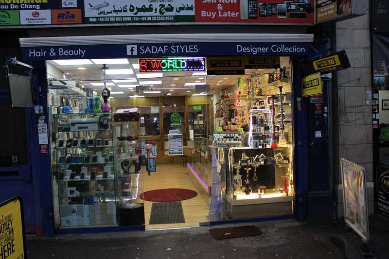 Commercial Property for rent in Commercial Premisses on Ilford Lane, Ilford, IG1 2JZ