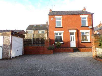 3 Bedrooms Link Detached House for sale in High Street, Swinley, Wigan, Greater Manchester, WN1