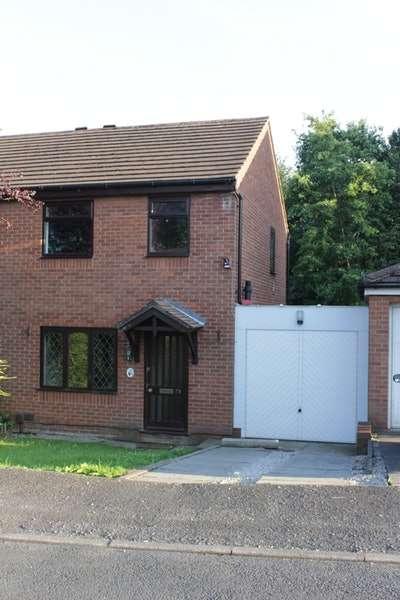 3 Bedrooms Semi Detached House for sale in Lostock View, Preston, Lancashire, PR5