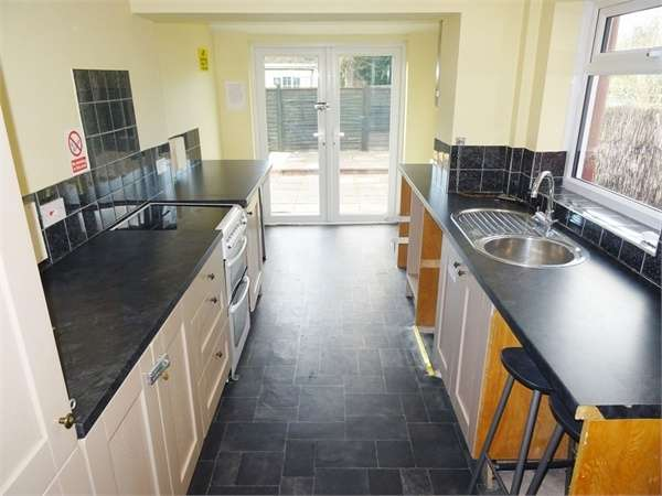 2 Bedrooms Terraced House for sale in 87 Cheney Manor Road, Swindon, Wiltshire
