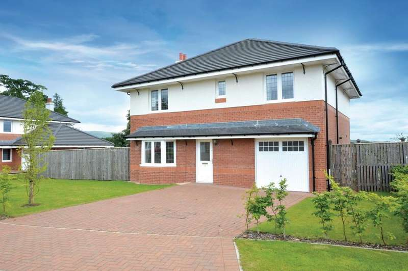 4 Bedrooms Detached House for sale in 12 Balvie Grove, Milngavie, G62 7RP