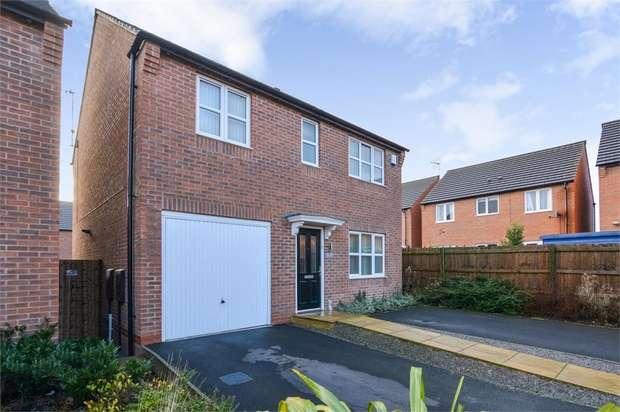 4 Bedrooms Detached House for sale in Hewett Street, Warsop Vale, Mansfield, Nottinghamshire