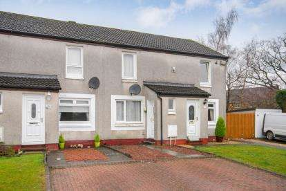 2 Bedrooms Terraced House for sale in Straiton Drive, Hamilton