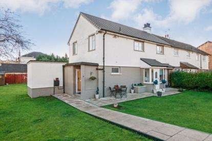4 Bedrooms Semi Detached House for sale in Viewpark Drive, Rutherglen, Glasgow, South Lanarkshire