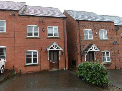 4 Bedrooms Semi Detached House for sale in Lakeshore Crescent, Whitwick, Coalville