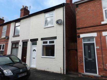 2 Bedrooms End Of Terrace House for sale in Rydal Grove, Nottingham, Nottinghamshire