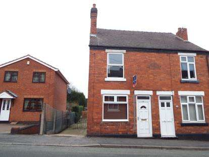 3 Bedrooms Semi Detached House for sale in Belt Road, Hednesford, Staffordshire