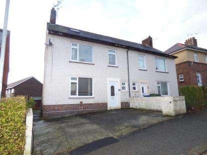 3 Bedrooms End Of Terrace House for sale in Ffordd Y Castell, Bangor, Gwynedd, LL57