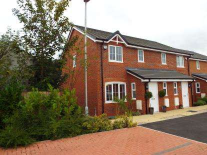 3 Bedrooms End Of Terrace House for sale in Redwood Drive, Blackpool, Lancashire, FY4