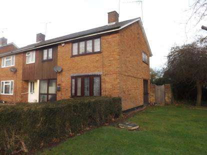 3 Bedrooms Semi Detached House for sale in Fryerns, Basilldon, Essex