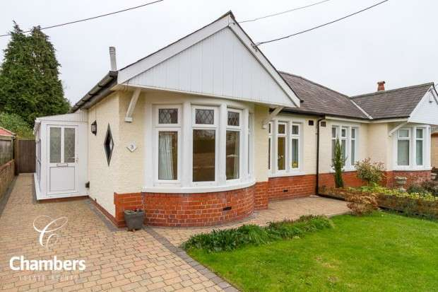 2 Bedrooms Bungalow for sale in Heol Stradling, Whitchurch, Cardiff, CF14