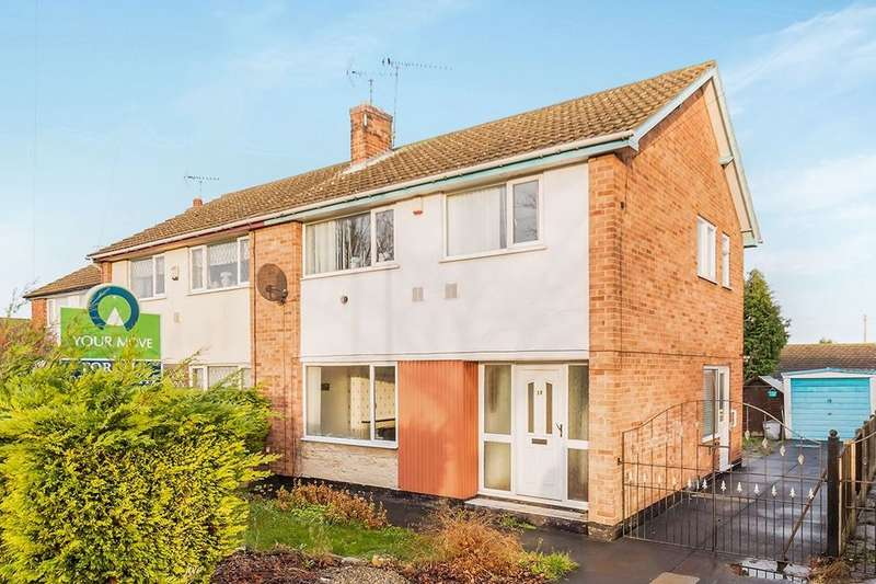 3 Bedrooms Semi Detached House for sale in Cranleigh Gardens, Adwick-Le-Street, Doncaster, DN6