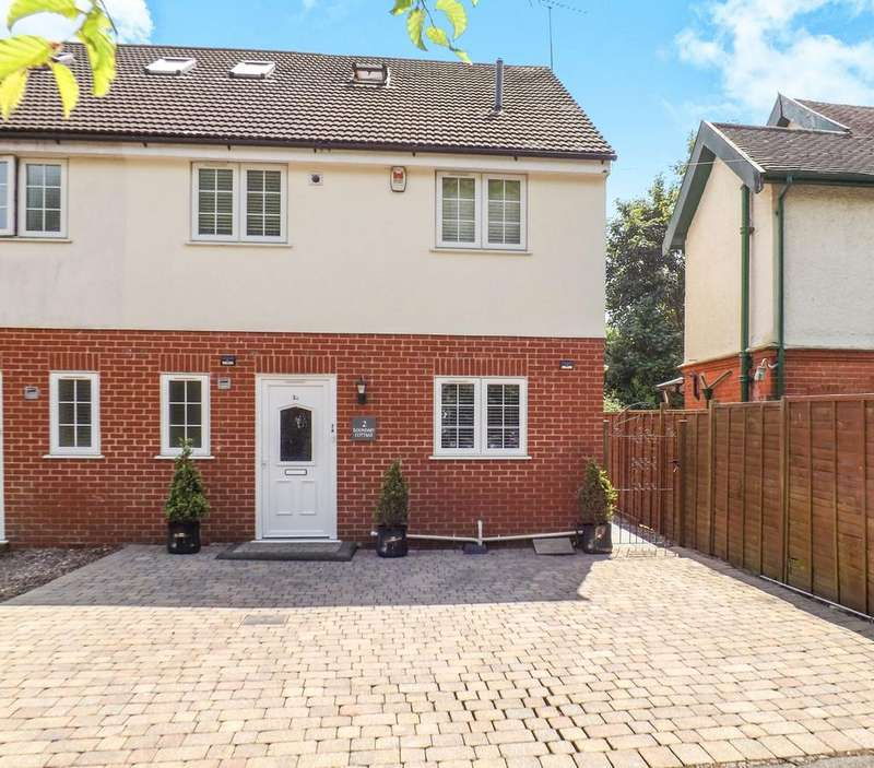 4 Bedrooms Semi Detached House for sale in Brickfield Road, Coopersale, Epping, Essex, CM16
