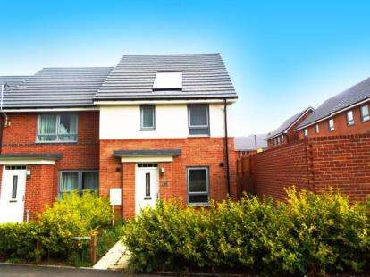 3 Bedrooms End Of Terrace House for sale in Byrewood Walk, Newcastle upon Tyne, Tyne and Wear, NE3