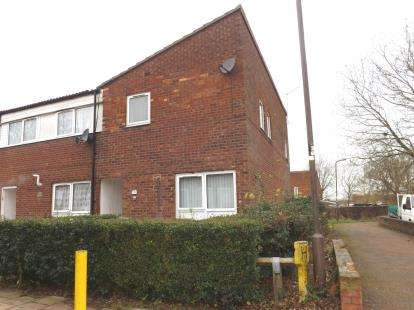 3 Bedrooms End Of Terrace House for sale in Barkers Croft, Greenleys, Milton Keynes