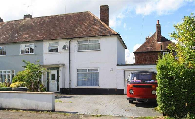 3 Bedrooms End Of Terrace House for sale in Marbury Road, Wilmslow